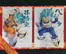 DRAGON BALL - Cartelline porta documenti con disegni di Goku e Vegeta God Blu (q.tà 2)