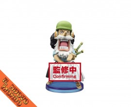 ONE PIECE - World Collectable Figure Wano Kuni Vol.4 - Usopp (Bandai Spirits)