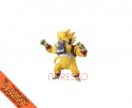 DRAGON BALL GT - World Collectable Figure Vol.3 - Oozaru Baby (Bandai Spirits)